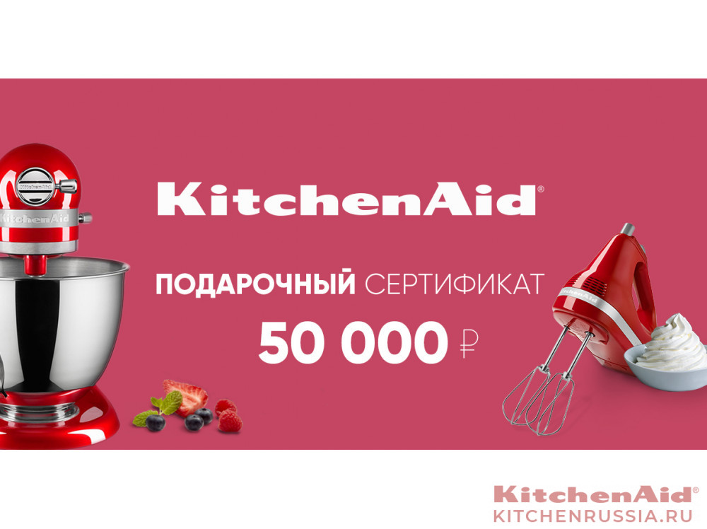 50 000 руб 0007 в фирменном магазине Сертификат