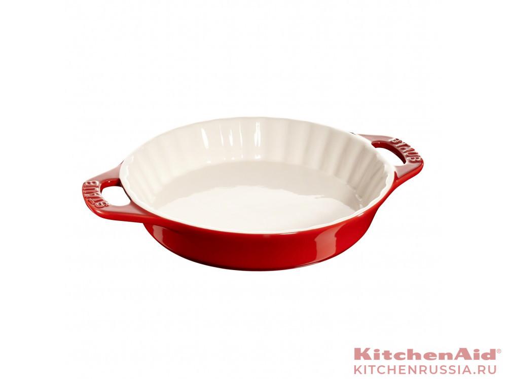 для пирога керамическая, 24 см вишневая 40511-164 в фирменном магазине Staub