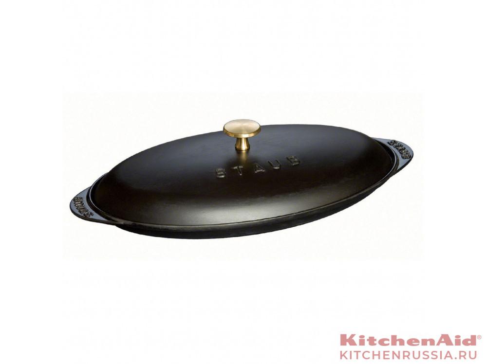 овальная для рыбы, 31 см, с чугунной крышкой, черная 1332125 в фирменном магазине Staub