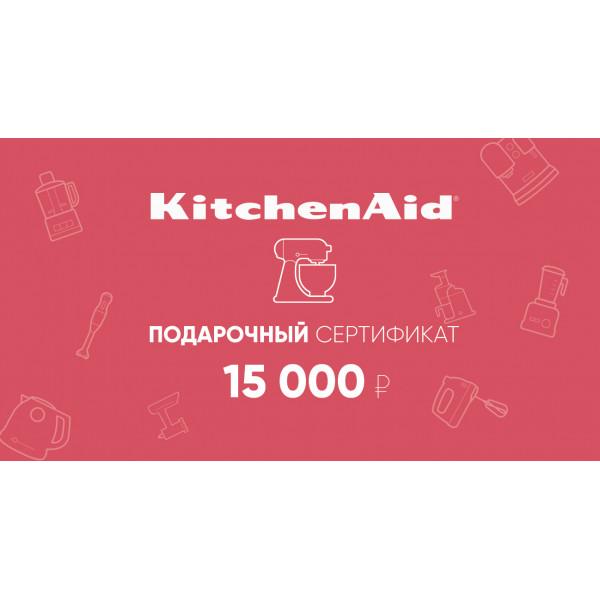 Подарочный сертификат KitchenAid 15 000 руб